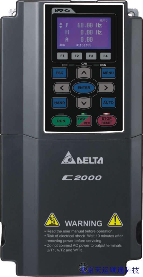 首页 台达变频器 c200系列劲智型控制型变频器;vfd022cb43a-20  订货